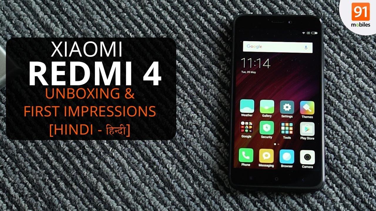 What are the box contents of Xiaomi Redmi 4 ? | 91mobiles com