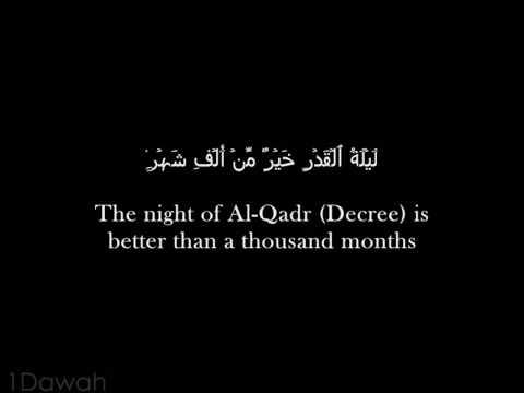 Best Quran Recitation : Surah Al Qadr By Ahmad Saud