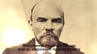Каникулы в историю 1917 года. К 100-летию Февральской революции и Октябрьского переворота. Часть III