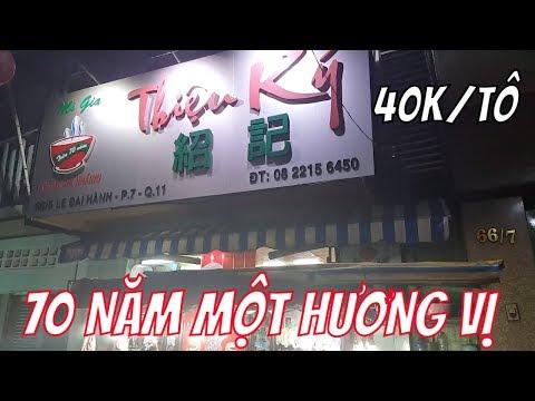 """Mì Khuya Thiệu Ký 70 năm 1 Hương Vị giá chỉ 40K """"tô bự chà bá"""" Hấp dẫn khó chối từ"""