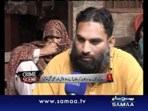Crime Scene Oct 31, 2011 SAMAA TV 2/2