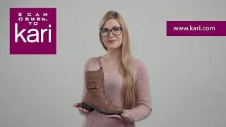 Зимняя коллекция. Обзор женских ботинок 25705910