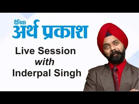 Arth Parkash TV Live Session with Bollywood Actor Inderpal Singh