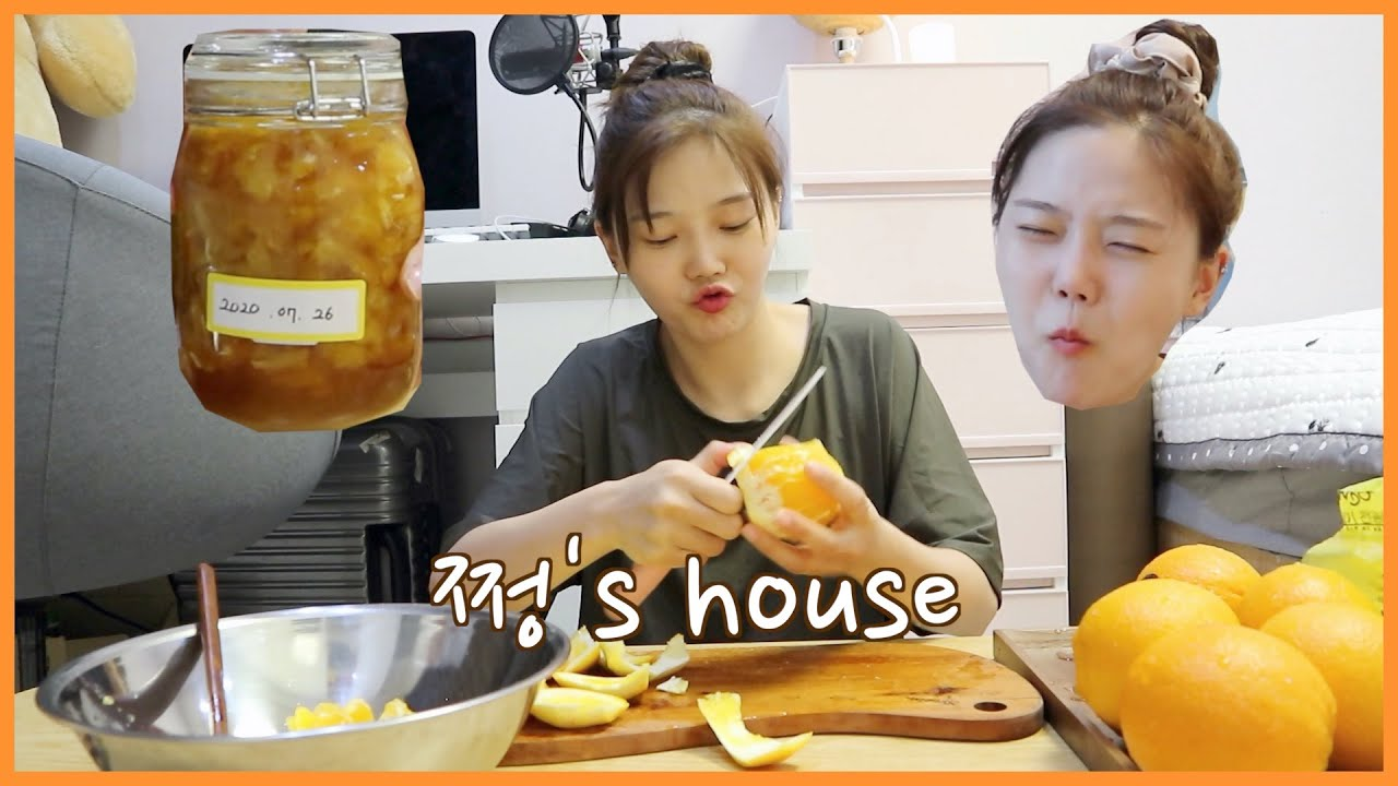 [ 쩡's house ]  쩡이 독립하다 (제육볶음,김치참치짜글이,오렌지청담그기)