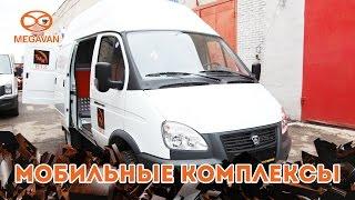 видео Электротехническая лаборатория Санкт-Петербург