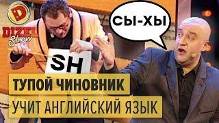 видео Репетитор английского в Киеве