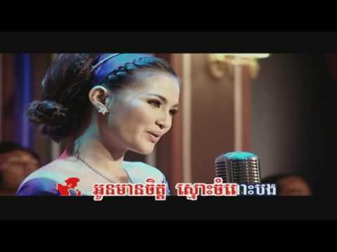 Sra Mouy Keo |  Nisa (RHM 108)