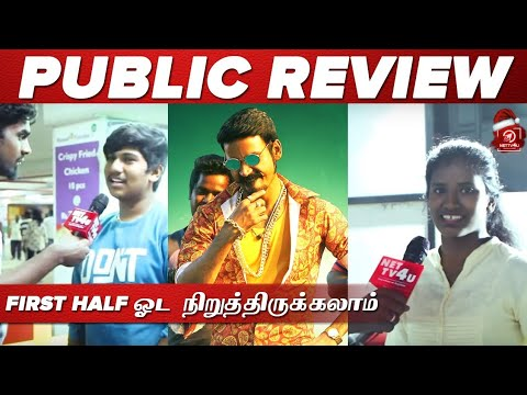 Maari 2 Second Day Public Review | Dhanush | Sai Pallavi