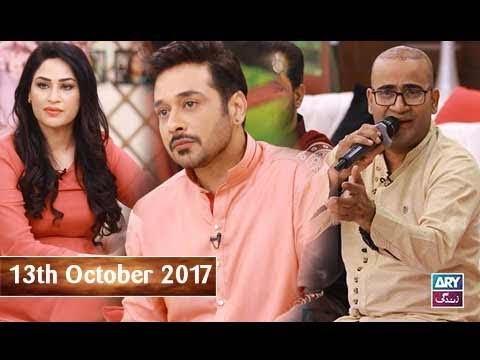 Salam Zindagi With Faysal Qureshi  - 13th October 2017 - Ary Zindagi