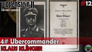 Wolfenstein 2 The New Colossus | #4 Ubercommander | Klaus Klínger | Sin comentarios