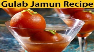How To Make Gulab Jamun Recipe In Tamil | Milk Powder Gulab Jamun Recipe | Instant Gulab Jamun