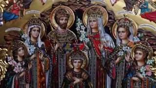 Святые Страстотерпцы Царственные Мученики Романовы Сумская Икона Обзор Готовой Иконы