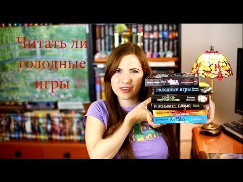 Сапегин Александр Павлович Дороги сказок все книги