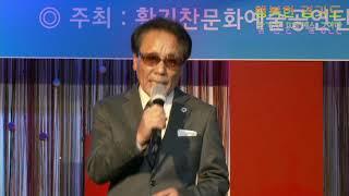 내청춘 아직도 가수 김행락    활기찬 문화예술공연단