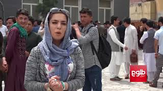 Families Of Afghan-Turk School Students Hold Protest In Kabul