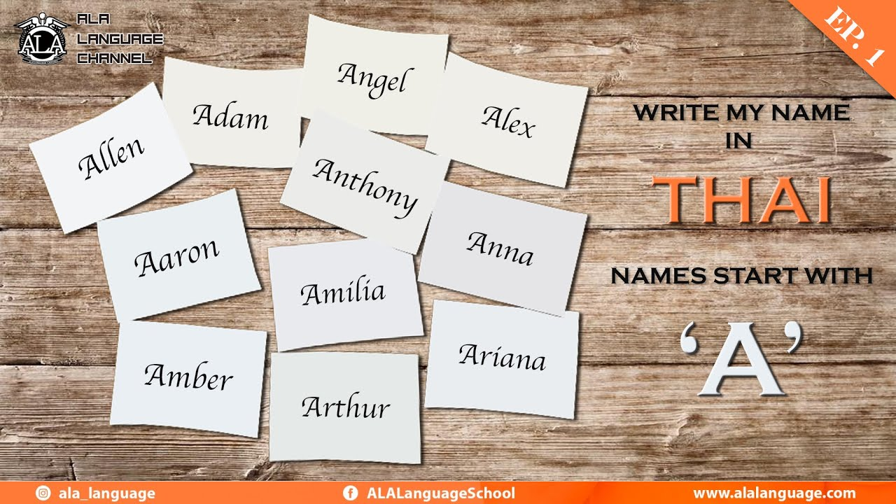 Write my name in Thai (A). Learn How to Write your Name in Thai