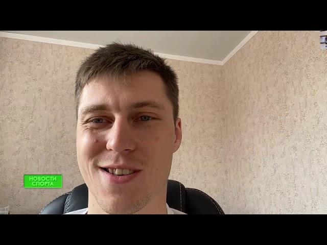 Новости спорта 01.04.20