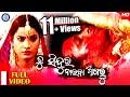 Tu Sindura Naiba Agaru | Superhit Modern Odia Song | Kumar Bapi | Pabitra Entertainment