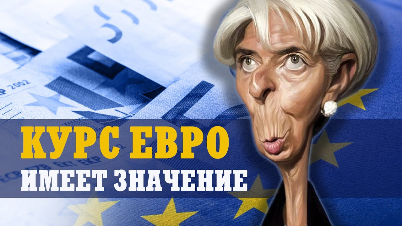 Курс Евро, Доллара, Фунта и Facebook - не копай другому яму