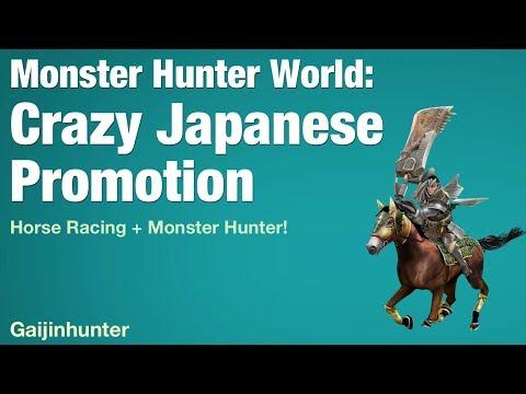 Monster Hunter World: Crazy Japanese Promotion