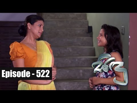 Sidu | Episode 522 07th August 2018