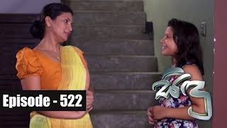 Sidu | Episode 522 07th August 2018 Thumbnail