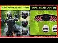 Wireless Motorcycle Helmet LED Brake Turn Signal Light Indicators Review  | Banggood | Automobile