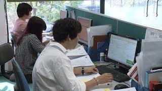 Đăng ký hợp đồng cung ứng lao động nước ngoài trực tuyến :  Cải cách hành chính