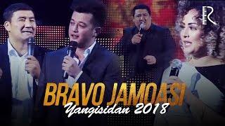 Bravo jamoasi - 2018-yildagi konsertlardagi chiqish to'plami (JUDA YANGI EMAS)