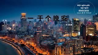 一千个晚安ptt++Một nghìn giấc ngủ ngon~Lyrics 歌詞 with Pinyin]A-bin 方泂鑌 - A Thousand Goodnights .