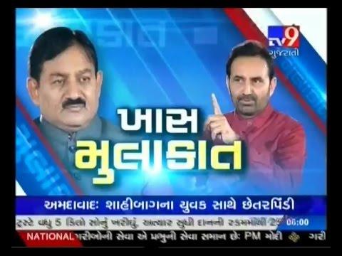 ખાસ મુલાકાત @ tv9 Gujarati
