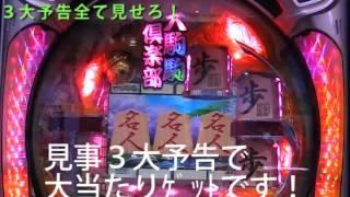 珍古台と昭和の雰囲気を視聴者の皆様と一緒に楽しもうという企画番組で...