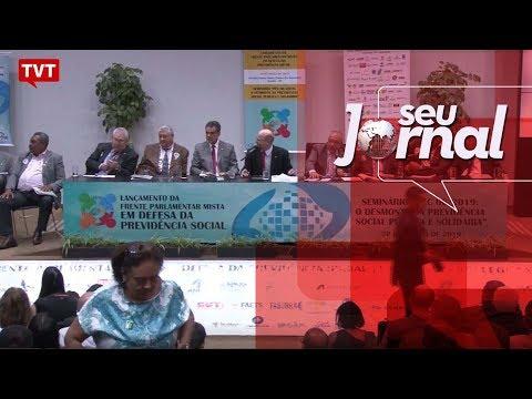 Brasil: parlamentares se unem para proteger aposentadoria dos trabalhadores