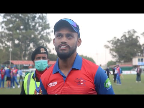 Nepal vs Netherlands Final Post-Match Press Conference || Tri Nations T20 Series