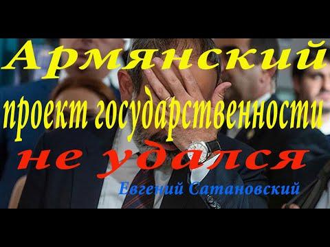 Армяне вновь стреляют? Почему миротворцы «онемели»?