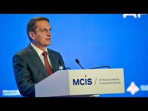 Выступление директора Службы внешней разведки России Сергея Нарышкина