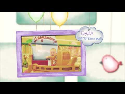 Детские слайд шоу на заказ