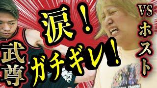 待望の第3話です!! サーキットトレーニングは実際武尊さんも試合前に 行ってるトレーニングでダイエット効果もあるそうです! ジューシーが...