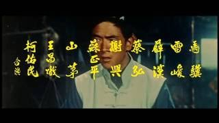 One Armed Boxer(1971) Chinese Version