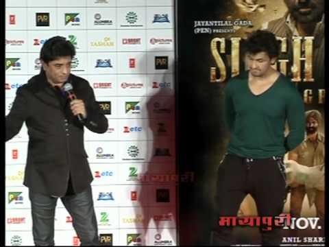 Anand Raj Anand Praises Sonu Nigam Live Video Film Singh Saab The Great