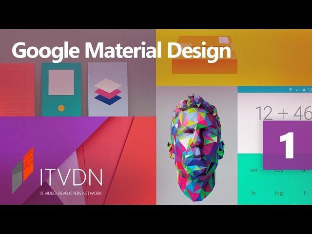 Google Material Design для WPF разработчика. Урок 1. Введение. Палитра цветов