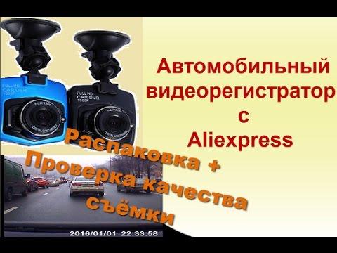 Системы видеонаблюдения Pinetron