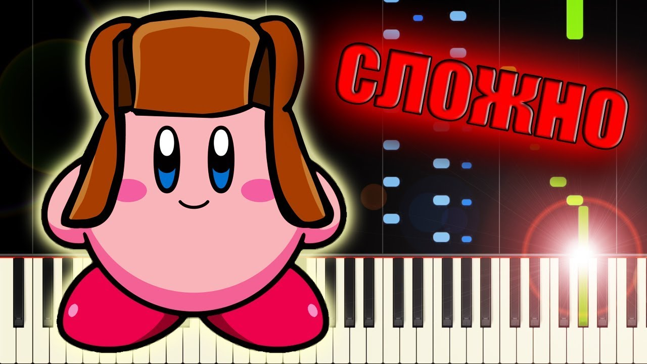 Kirby Music But It Sounds Russian Youtube