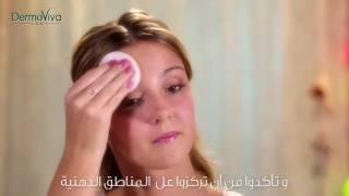 DermoViva Facial Cleansing Toner   Infomercial