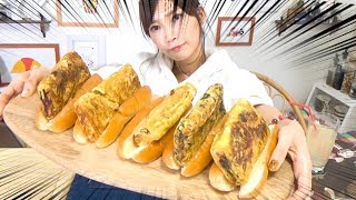 【High Calorie】 Rolled Pan Fried Eggs + Hot Dog!! Is That Tasty!? [4000kcal] [CC Available]