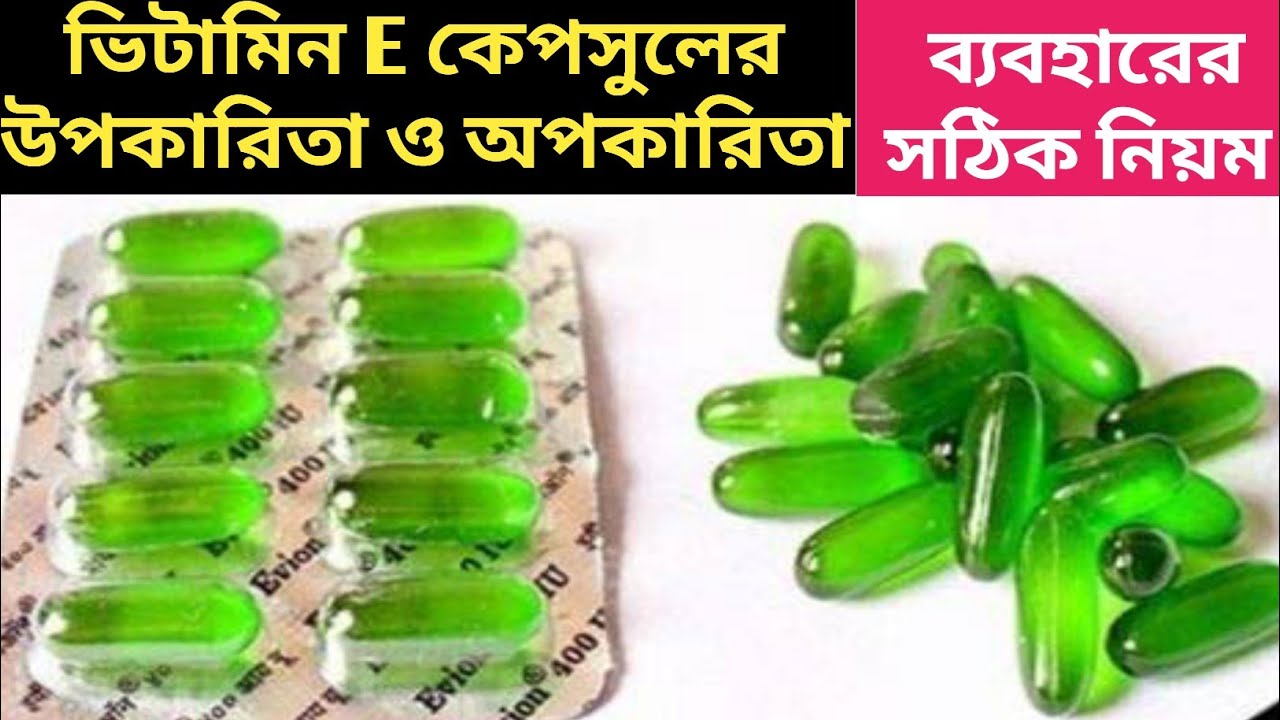 detoxifiere de colon cu vitamina c
