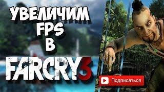 как сделать чтобы фар край 3 был на русском