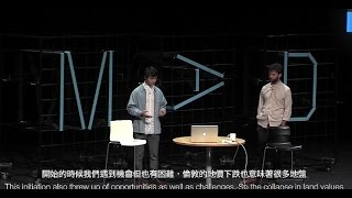 "[SUBTITLED] MaD 2016 影片 Video - Assemble Studio ""實踐實事"" ""Practice Making"""