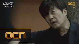 나쁜녀석들 - Ep.04 : 4대 100의 액션!