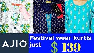 AJIO shopping haul in tamil🔶ajio shopping haul tricks tamil🔶 screenshot 2